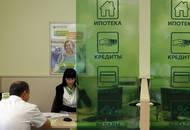 «Сбербанк» планирует реструктуризовать всю валютную ипотеку в банке