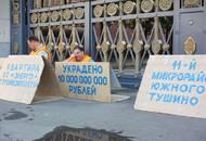 27 обманутых дольщиков застройщика «Энергостройкомплект-М» получили ключи от квартир