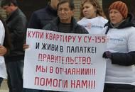 Пайщики ЖК «Дом в Фили-Давыдково» провели серию одиночных пикетов с целью ускорить достройку дома