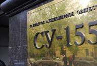 Два из шести столичных объектов АО «СУ-155» скоро получат проектную документацию