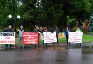 В Пушкино пикетируют обманутые дольщики