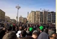 Дольщики ЖК «Царицыно-2» провели пикеты на Тверской