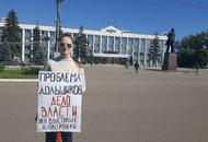 Обманутые дольщики «Высоких жаворонков» пикетируют здание районной администрации