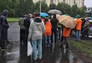 Дольщики ЖК «Царицыно» перекрыли Бакинскую улицу