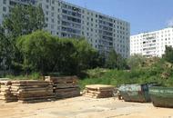 ГК «Атлант» провела ребрендинг «Зеленой Москвы»