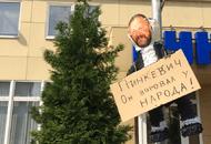 Мосгорсуд рассмотрит апелляцию «хлебного короля» Игоря Пинкевича