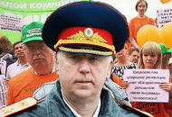 Следком РФ проверит чиновников Москомстройинвеста