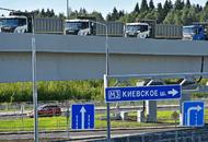Калужское и Киевское шоссе будут соединены в 2018-м