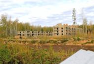 В реестр кредиторов «Земель Московии» поступило еще пять заявлений