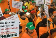 В шествии и митинге, посвященным 100-летию революции, участвовали 300 «царицынцев»