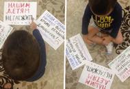 В «Валь д'Эмероле» запустили флешмоб детской фотографии
