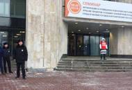Обманутую дольщицу ЖК «Нахабино Центральное» арестовали во время одиночного пикета