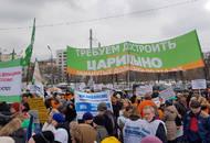 Дольщики московских долгостроев вышли на митинг