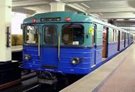 Большую кольцевую линию метро соединят с МЦК к 2022 году