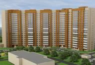 В Дмитрове возведут новый жилой дом