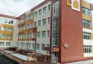 В Мытищах  открылась новая школа