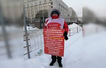 «Мишустин, помоги!»: дольщики подмосковного долгостроя просят премьер-министра достроить их ЖК