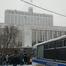 «Царицынцы» провели массовую подачу обращений в Правительство РФ