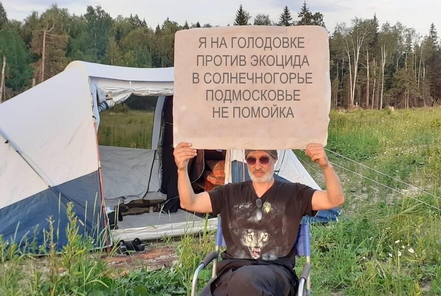 Житель Подмосковья объявил голодовку. Он выступает против строительства новых полигонов