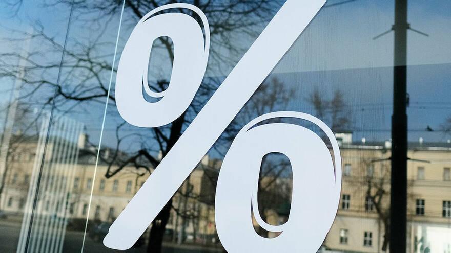 Растущая инфляция уничтожит «дешевую» ипотеку в России: эксперт советуют торопиться с рефинансированием существующих кредитов